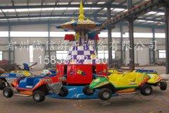 狂車飛舞遊樂設備