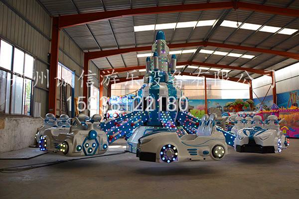 汽車飛機自控飛機遊樂設備