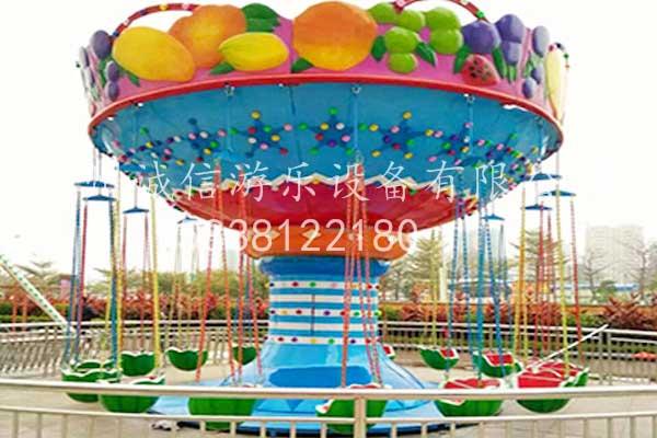 水果飞椅游乐设备